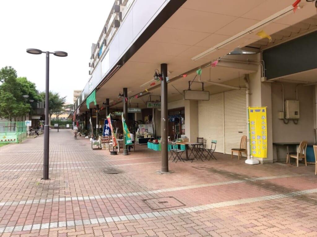 芝山団地商店会