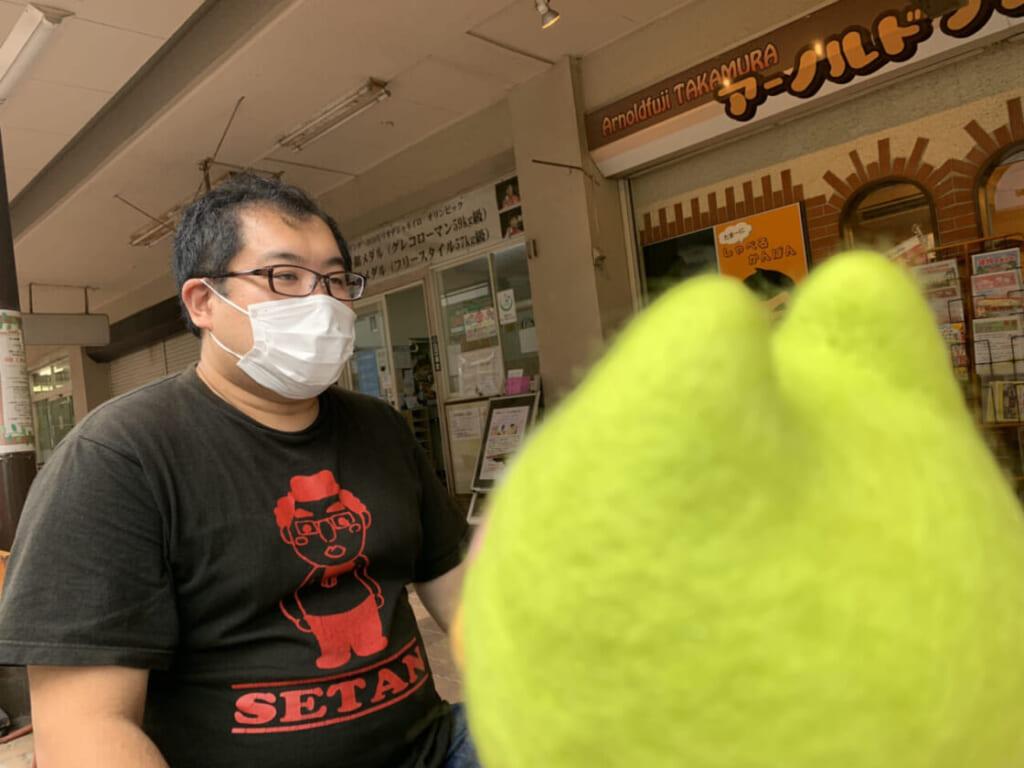 髙村さんととこっとちゃん
