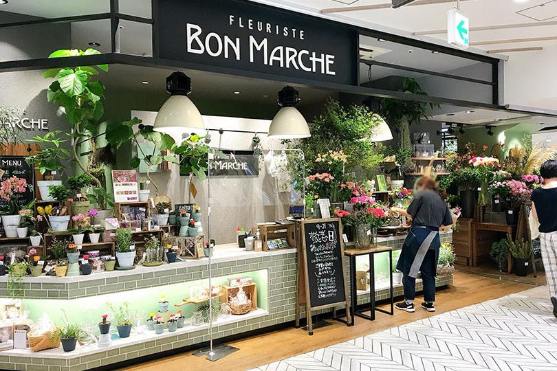 FLEURISTE BON MARCHE シャポー船橋店