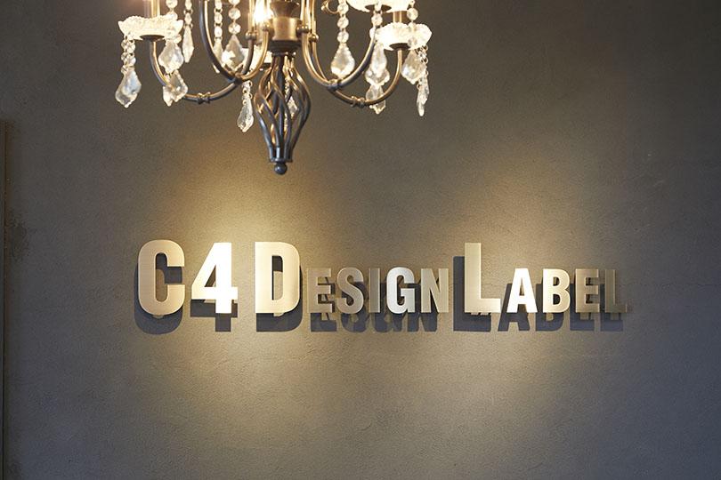 C4DLのロゴ