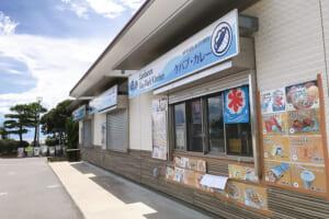 三番瀬海浜公園 売店