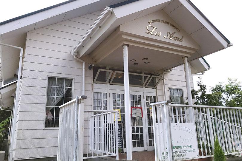 三番瀬海浜公園 CAFE