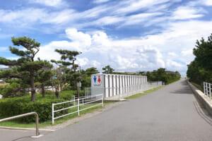 三番瀬海浜公園 お手洗い