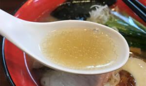 とものもと 塩ラーメンのスープ