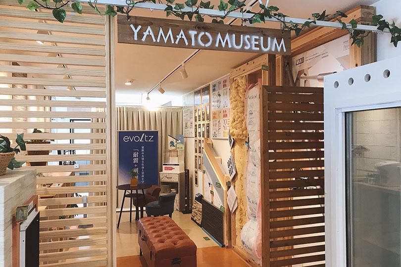 ヤマト住建 YAMATOMUSEUM