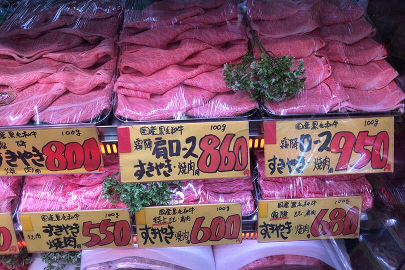 上質お肉のラインナップ