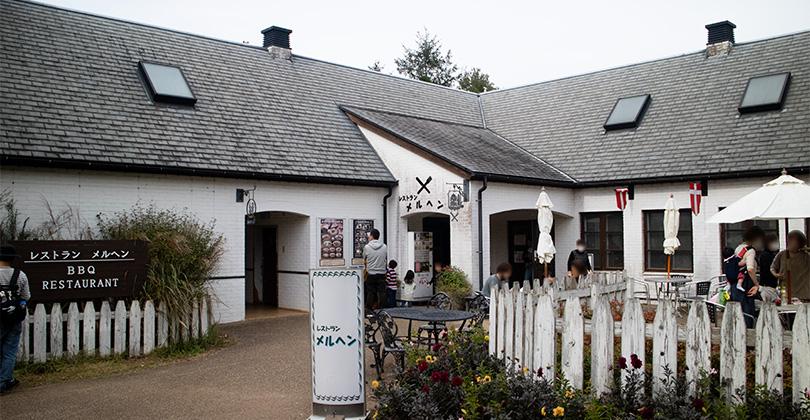 レストランメルヘン