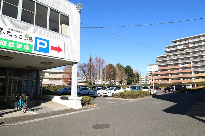ふなっこ畑 駐車場