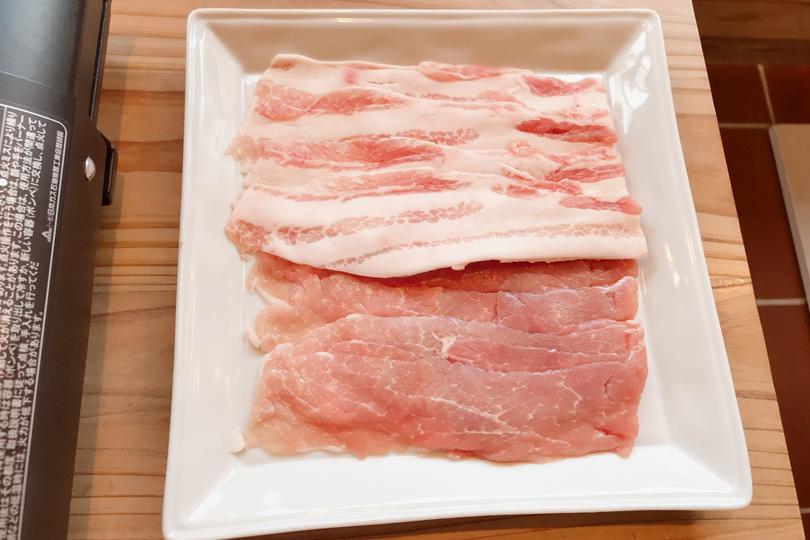 恋する豚研究所 しゃぶしゃぶ肉