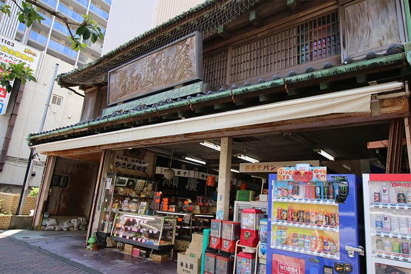 廣瀬直船堂の建物