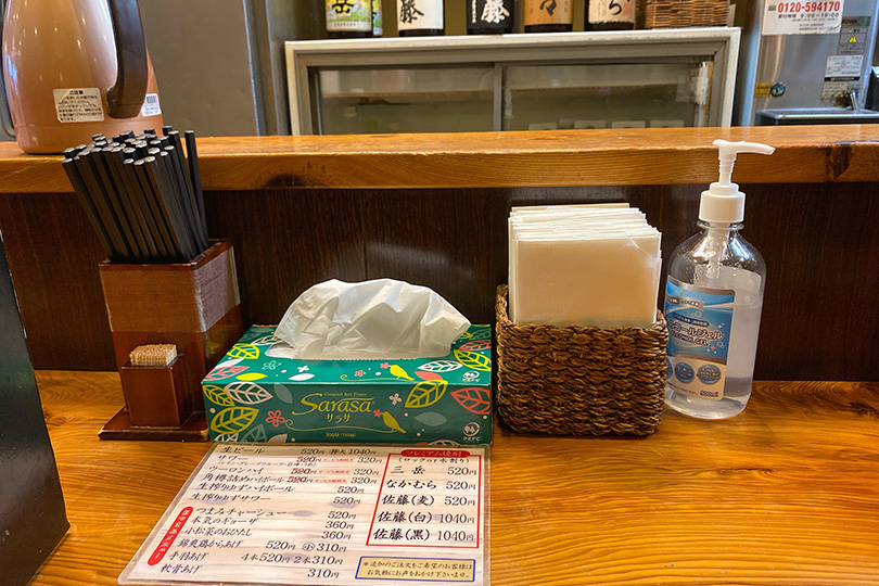 三代目麺処まるは極のカウンター