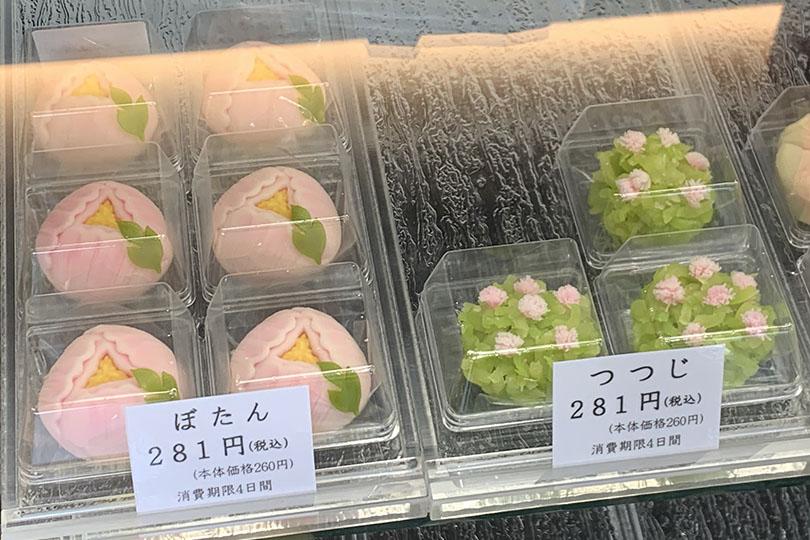 扇屋の上生菓子