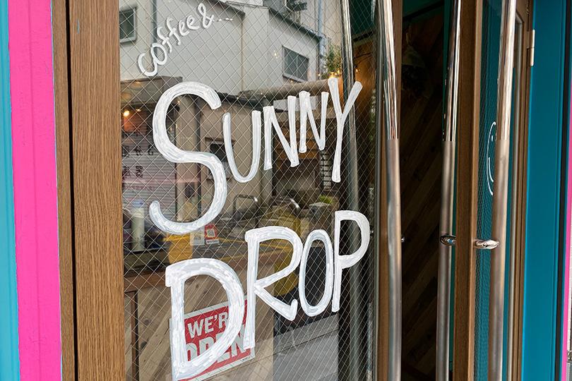 SUNNY DROPの外観