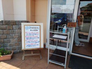 マカロン専門店ジュゴン入り口
