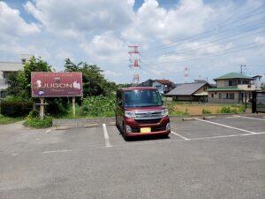 マカロン専門店ジュゴン駐車場