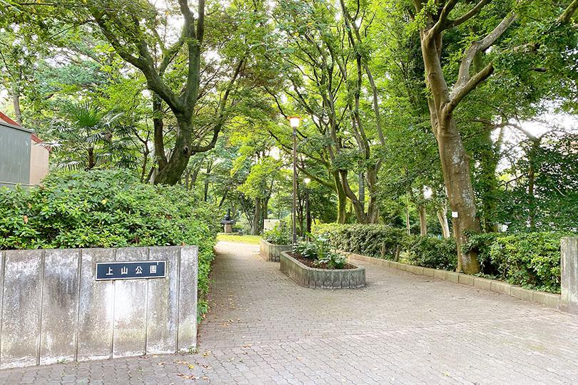 上山公園の入り口