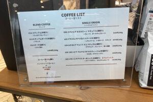 ラダーコーヒーの豆
