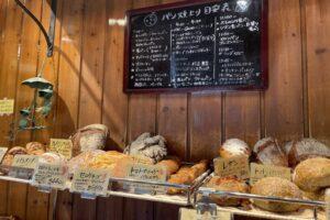 Boulangerie Queueのメニュー