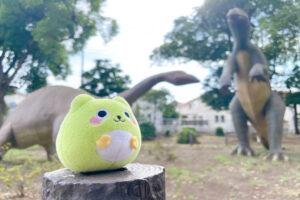 【怪獣公園】大きな恐竜のオブジェがランドマーク!地元民に愛される人気の公園をご紹介