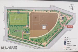 高根木戸近隣公園の園内案内図の写真