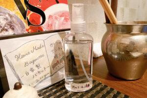 机のアルコール除菌